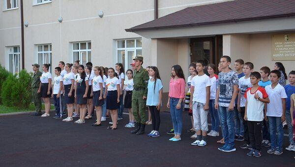 Международный лагерь Юный патриот. - Sputnik Абхазия