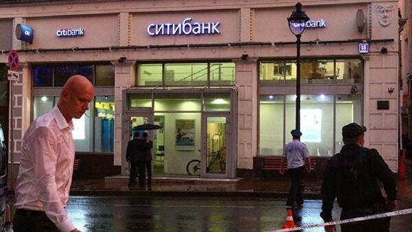Отделение банка, который захватил неизвестный - Sputnik Абхазия
