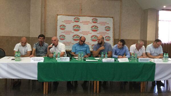 Встреча ассоциации предпринимателей с администрацией г.Сухум - Sputnik Абхазия