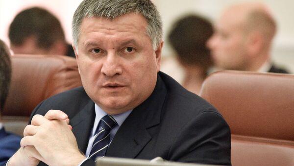 Министр внутренних дел Украины Арсен Аваков. Архивное фото - Sputnik Абхазия