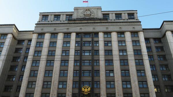 Архивное ффото здания Государственной Думы Российской Федерации - Sputnik Абхазия