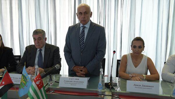 Представители Абхазии и Иордании прокомментировали деловое соглашение - Sputnik Абхазия