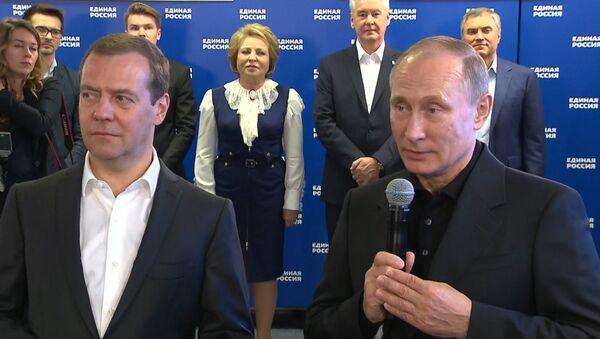 Путин и Медведев о результатах Единой России на выборах в ГД - Sputnik Абхазия
