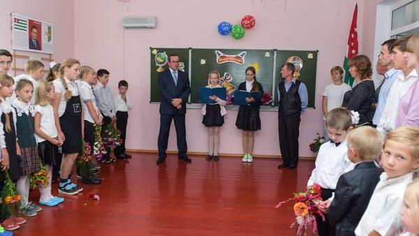 Ученики средней школы в селе Псху - Sputnik Абхазия