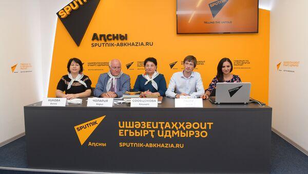 Пресс-конференция по фестивалю Прогулка по набережной в Sputnik - Sputnik Абхазия