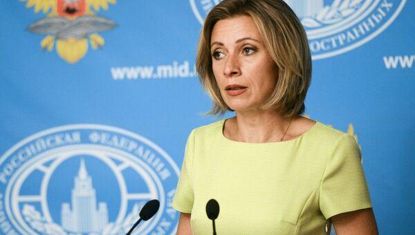 Архифное фото официального представителя министерства иностранных дел РФ Мария Захарова - Sputnik Абхазия