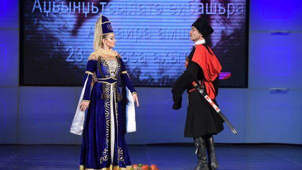 концерт в фиармонии - Sputnik Абхазия