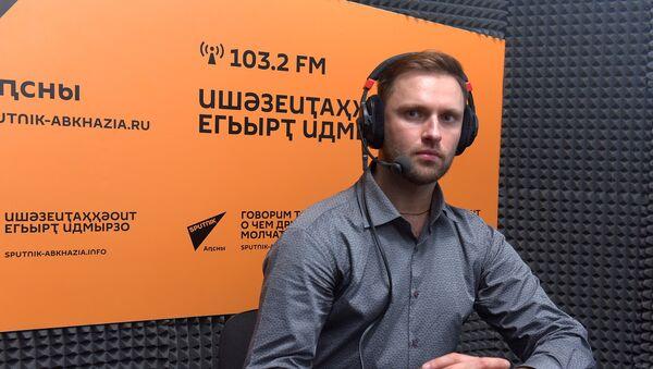 Лука Гаделия - Sputnik Абхазия