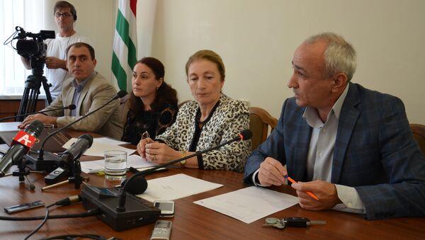 Брифинг участников благотворительного фонда Азхара  - Sputnik Абхазия