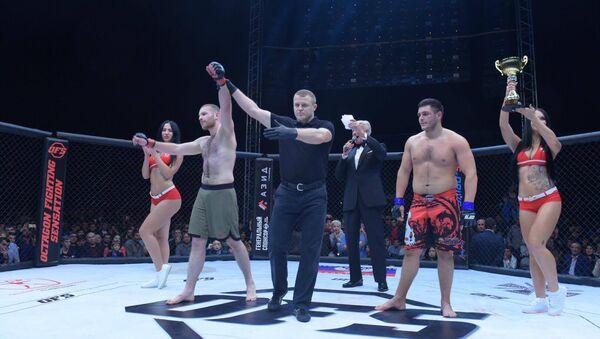 Александр Тванба из Абхазии стал победителем по боям без правил по версии OFS в полусреднем весе - Sputnik Абхазия
