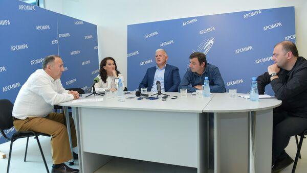 Круглый стол по вопросам ИКЦ - Sputnik Абхазия