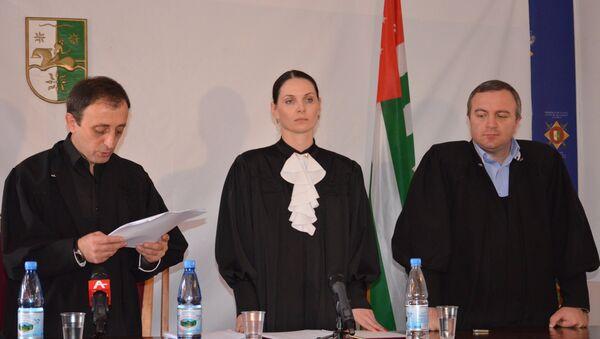 Суд по Нодику Квициния - Sputnik Абхазия