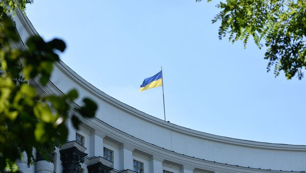Архивное фото Киева - Sputnik Абхазия