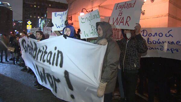 Англия - это война – митинг у посольства Великобритании прошел в Москве - Sputnik Абхазия