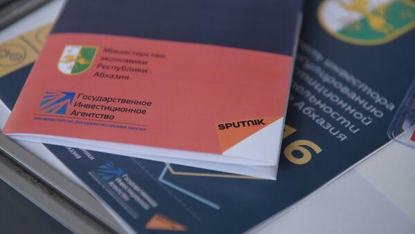 VII Абхазо-российский деловой форум - Sputnik Аҧсны