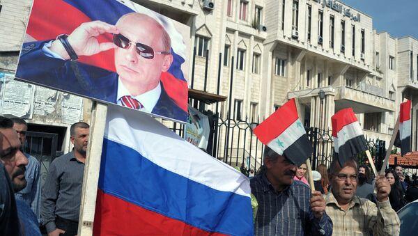 Архивное фото жителей Сирии - Sputnik Абхазия