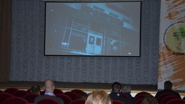 Зрители на просмотре фильмов Х Северо-Кавказского фестиваля кино и телевидения Кунаки - Sputnik Абхазия