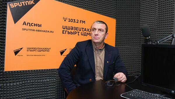 Ахра Абухба - Sputnik Аҧсны