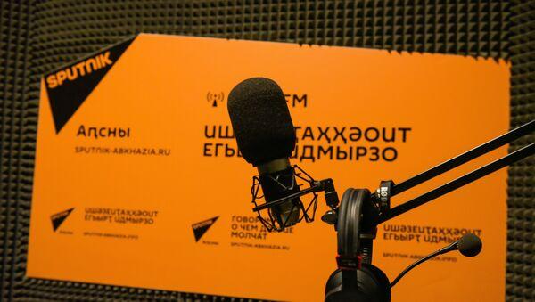 Радио студия Sputnik Абхазия - Sputnik Аҧсны