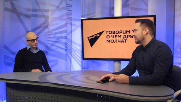 Главный редактор PolitRussia.com Руслан Осташко о возврате мира к консервативным ценностям - Sputnik Абхазия