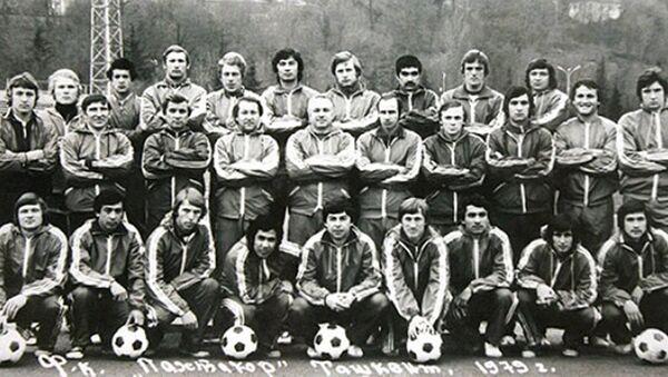 Футбольная команда Пахтакор - Sputnik Абхазия