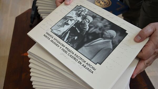 Презентация книги. Фото с места события. - Sputnik Абхазия