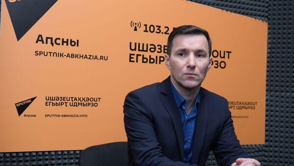 Олег Басария - Sputnik Абхазия