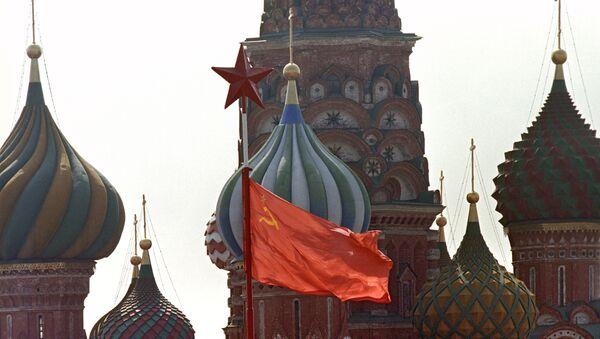 Флаг СССР на Красной площади в день 1 Мая - Sputnik Аҧсны