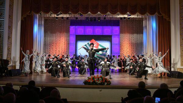 Государственный заслуженный ансамбль народной песни и танца Республики Абхазии. - Sputnik Абхазия