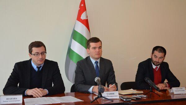 Пресс-конференция МИД. - Sputnik Абхазия