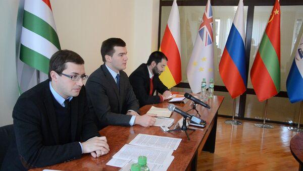 Кан Тания и Тимур Шанава рассказали об итогах 38 раунда Женевских дискуссий - Sputnik Абхазия