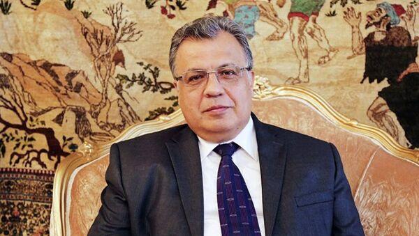 Совершено покушение на посла РФ Андрея Карлова в Анкаре - Sputnik Абхазия