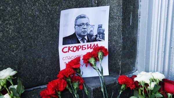 Цветы у портрета посла России в Турции А. Карлова - Sputnik Абхазия