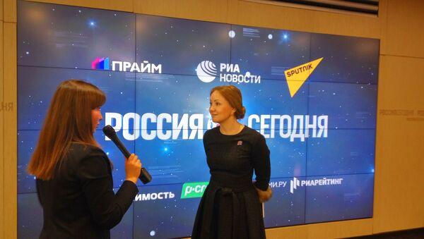 Маргарита Русецкая - Sputnik Абхазия