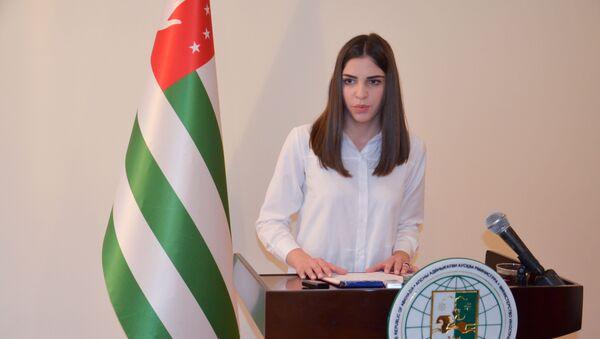 Подведение итогов года в МИДе Абхазии - Sputnik Аҧсны