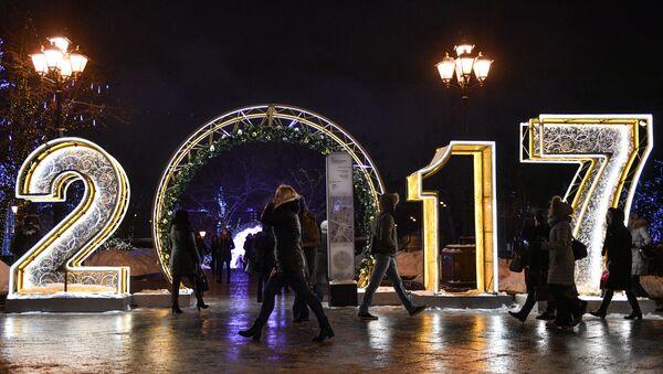 Новогодняя иллюминация - Sputnik Абхазия