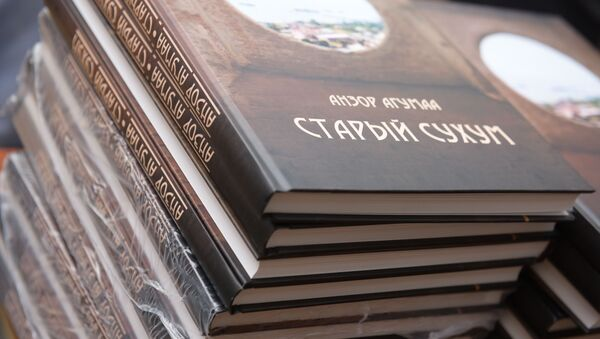 Анзор Агәмаа ишәҟәы аӡыргара - Sputnik Аҧсны