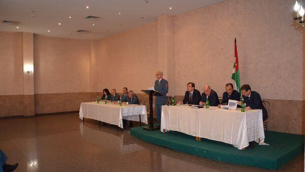 Коллегия Министрества по налогам и сборам - Sputnik Абхазия