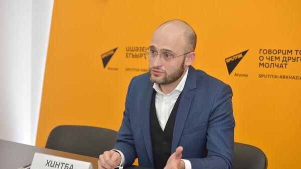 Открытие второй половины 36-го сезона в Русдраме - Sputnik Абхазия