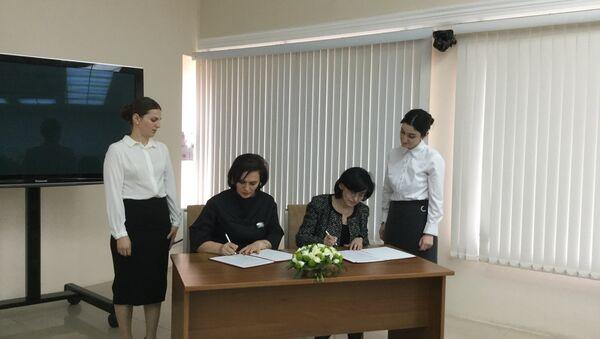 Подписание договора между фондом Искандера и министерством культуры республики Абхазия - Sputnik Абхазия