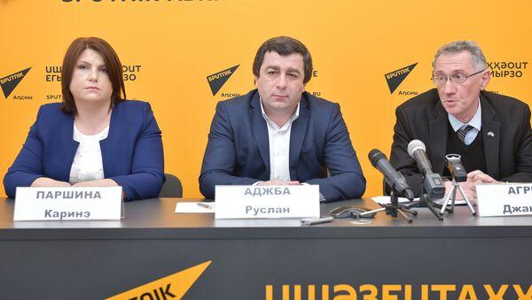 Министерство труда о новом трудовом кодексе - Sputnik Абхазия