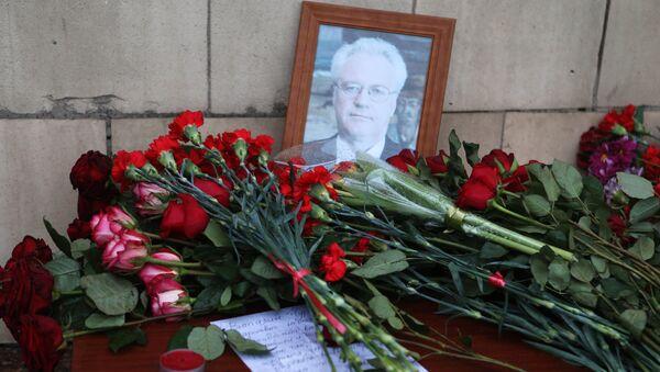 Цветы у здания МИД РФ в связи с кончиной постпреда России при ООН В.Чуркина - Sputnik Абхазия