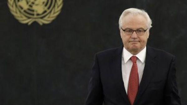Постоянный представитель России при ООН Виталий Чуркин - Sputnik Абхазия