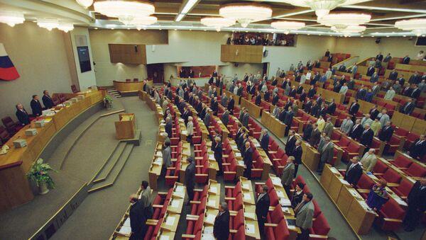 Архивное фото государственной Думы РФ - Sputnik Абхазия