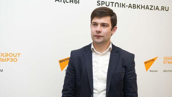 Инар Гицба - Sputnik Аҧсны