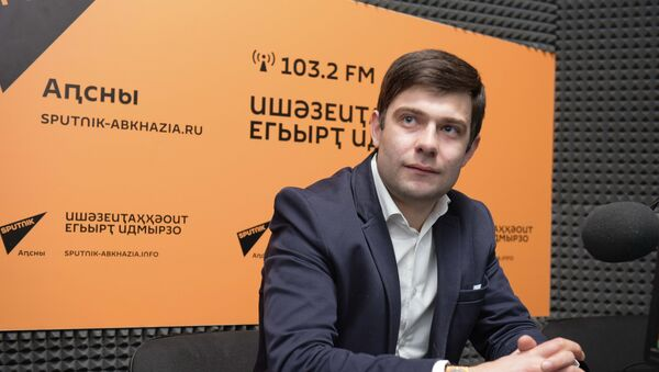 Инар Гыцба  - Sputnik Аҧсны