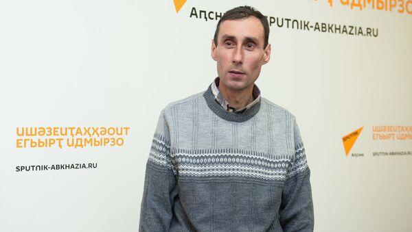 Аслан Авидзба - Sputnik Абхазия