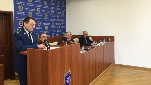 Заседание коллегии Генпрокуратуры Абхазии - Sputnik Абхазия