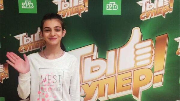 Всем привет, я Валерия: конкурсантка Ты супер! обратилась к зрителям - Sputnik Абхазия