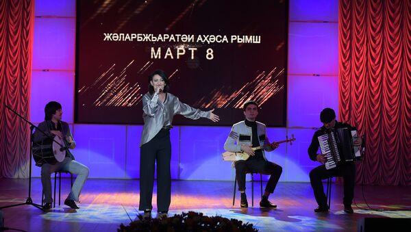 Праздничный концерт ко Дню 8 марта - Sputnik Абхазия